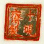 Shi Jian Qi Zhi_25_15