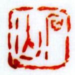 Shi Shan 1942_18_71 (1)