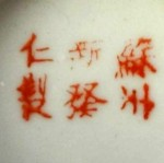 Shu Zhou Xin Fa Ren Zhi_20_20
