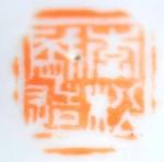 Tang Song X Zao_28_37