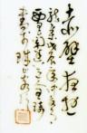 Tao Tao Zhai1928_18_42i