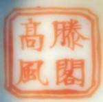 Teng Ge Gao Feng_29_31