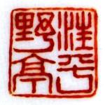 Wang Ping Ye Ting_18_68