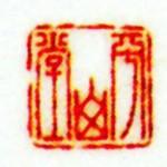 Wang Xiaoting_18_27