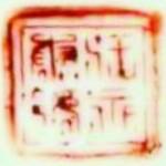 Wang Yong Tai Zao 1914_14_55