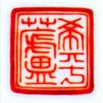 Xi Ping Cao Lu1953_18_40
