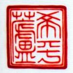 Xi Ping Cao Lu_18_39