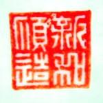 Xin X Shun Zao_18_77