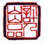 Xu ren Chu Pin_18_50
