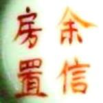 Xu Shen Fang Zhi_14_15