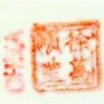 Xu Wan Shun Zao_16_42