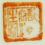 Xu X X X Sheng Zhi 1890_15_35