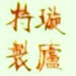 Xuan Lu Te Zhi_11_27