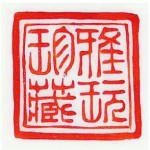 Ya Wan Zhen Cang_07_15
