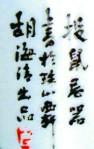 Yi X Gongsi_15_59i