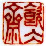 Ying Bing Zhai_18_56