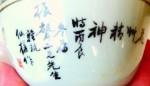 Ying Lian Xuan Zao 1916_15_22i