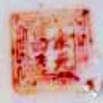 Yu Yuan Chang Zao 1916_13_20