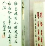 Yu Zi Ming 1907_14_49i