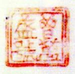 Zeng Wan Sheng Hao 1906_16_12