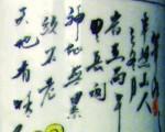 Zeng Wan Sheng Hao 1906_16_12ia