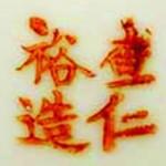 Zha Ren Yu Zao_5_06
