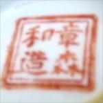 Zhang Sen He Zao_21_39