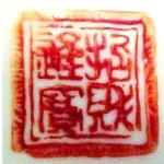 Zhao Cai Jin Bao_14_65