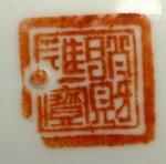 Zhao Cai Jin Bao_28_15
