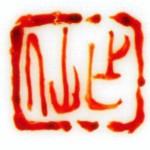 Zhi Yin1935_18_44