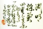 Zhi Yin1935_18_44i