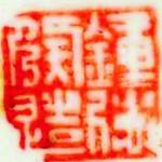Zhong De Fa Zao_14_05