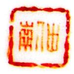 Zhong Nan 1934_18_72