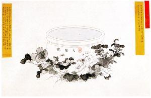 GugongMuseum_p156