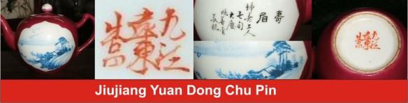 053_Jiujiang Yuan Dong Chu Pin_3