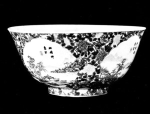 Seattle Puce Yongzheng bowl