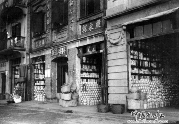 003_Binjiang Rd Porcelain Shops 1930 (800x557)
