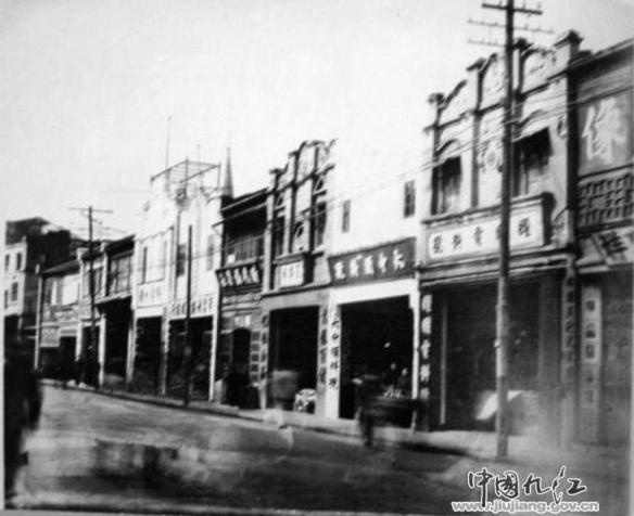 004_Jiujiang West St Shops 1946 (800x653)