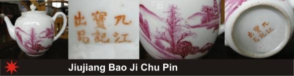 007_Jiujiang Bao Ji Chu Pin_1_29 (800x209)