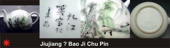 008_Jiujiang X Bao Ji Chu Pin_1_22 (800x227)