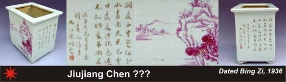010_Jiujiang Chen X X_1_34 (800x232)