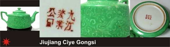 012_Jiujiang Ciye Gongsi_1_16 (800x225)