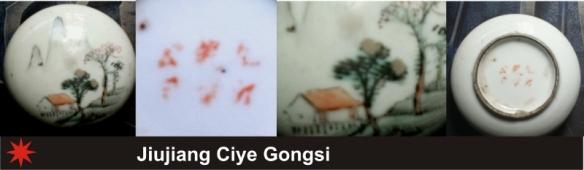 013_Jiujiang Ciye Gongsi_2_20 (800x233)