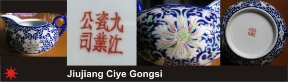 014_iujiang Ciye Gongsi_3_22 (800x231)