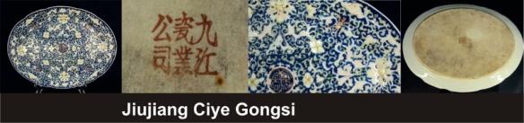 015_Jiujiang Ciye Gongsi_4_30 (800x189)
