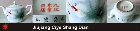 020_Jiujiang Ciye Shang Dian_2_25 (800x182)