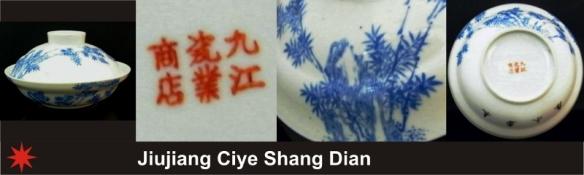 022_Jiujiang Ciye Shang Dian_4_34 (800x241)