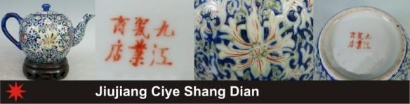 023_Jiujiang Ciye Shang Dian_5_36 (800x203)