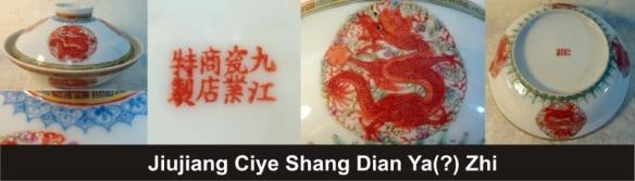 024_Jiujiang Ciye Shang Dian Ya Zhi_1_38 (800x229)