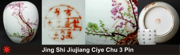 025_Jing Shi Jiujiang Ciye Chu 3 Pin_1_32 (800x246)